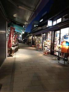 nawate-street