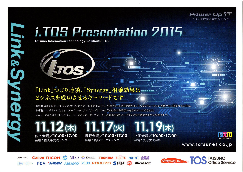 i.TOS Presentation 2015