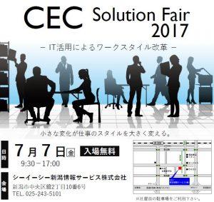 CEC Solution Fair 2017