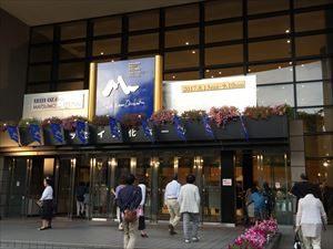 会場のキッセイ文化ホール入口